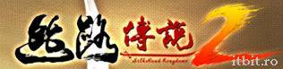 Silkroad 2 skills